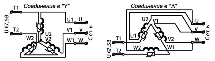 Схема подключения двигателей ВРА160-225 c термодатчиками